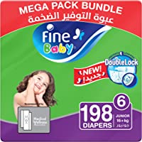 Fine Baby Double Lock, Size 6, Junior, 16+ kg, 198 Diapers (New packaging: 3x66 )