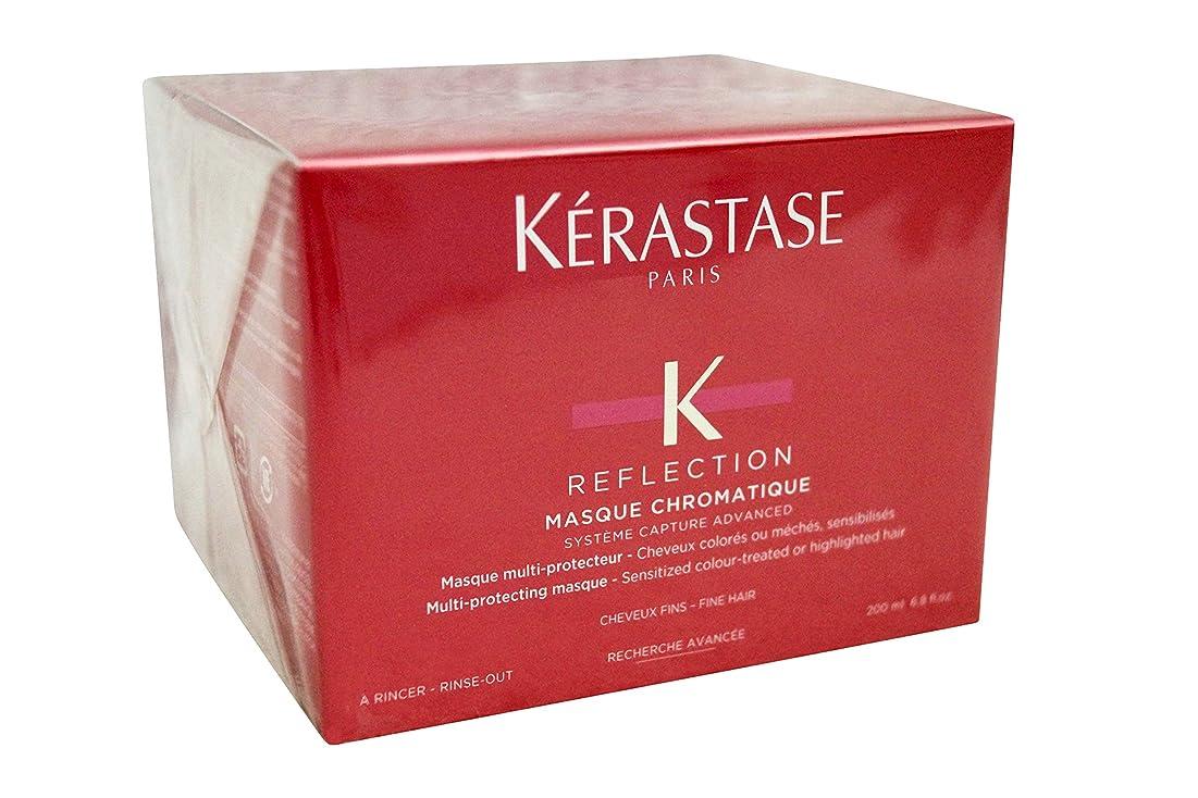 誇りに思うピックヒューマニスティックケラスターゼ KERASTASE RF マスク クロマティック ファン 細い髪用 200ml