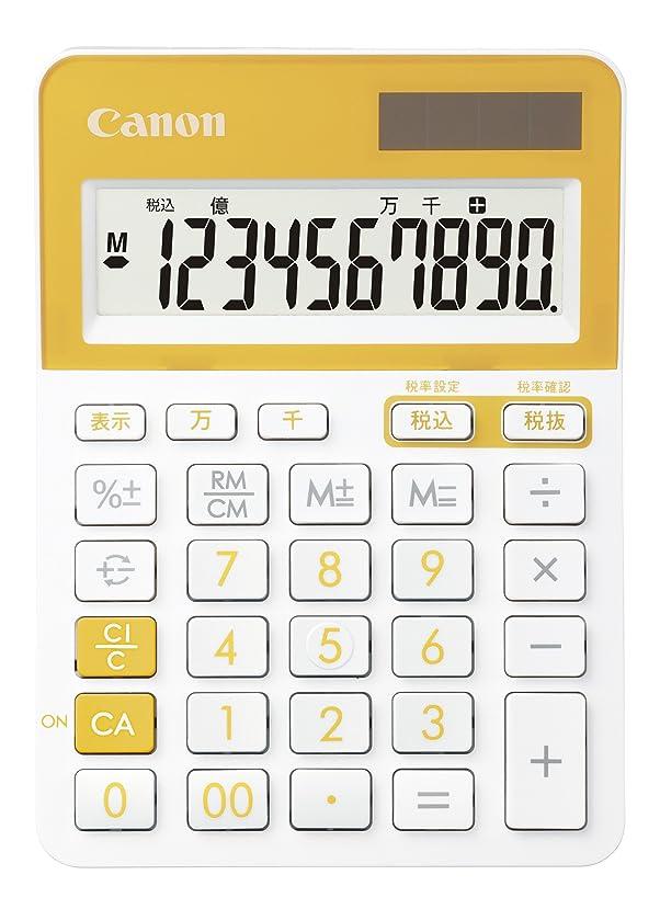 特定の最初は競争Canon 電卓 LS-103TUC-YL SOB 10桁 抗菌仕様 千万単位表示 税計算可 ミニ卓上イエローモデル
