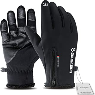 Best cycling gloves gloves Reviews