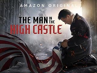 高い城の男 シーズン4