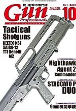月刊Gun Professionals2021年10月号 [雑誌]