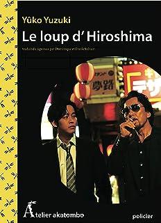 Le loup d'Hiroshima (French Edition)