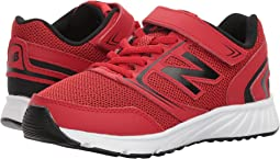 New Balance Kids KA455v1Y (Little Kid/Big Kid)