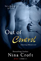Out of Control (Babysitting A Billionaire Book 2) Kindle Edition