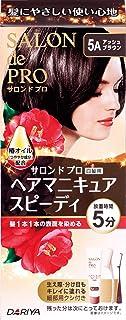 サロンドプロ ヘアマニキュア・スピーディ 5A アッシュブラウン 100g (白髪用)
