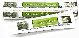Sponsored Ad - Greek Toothpaste Mastic & Herbs with Mastic & Bio Camomile