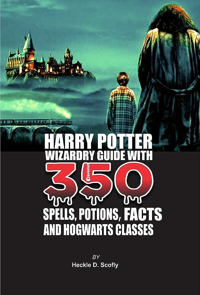 翻訳する必要条件信頼Harry Potter wizardry guide with 350 spells, potions, facts and hogwarts classes (English Edition)