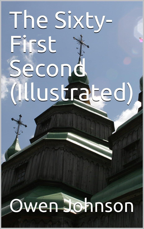 みなさんはず体The Sixty-First Second (Illustrated) (English Edition)