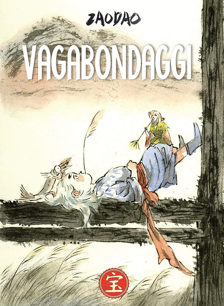 マイクロプロセッサホールド大人Vagabondaggi (Italian Edition)