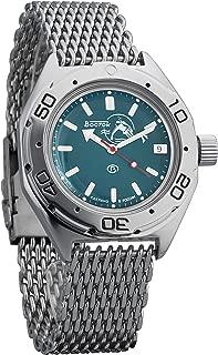 Vostok Amphibian Automatic WR 200m Scuba Dude Dial Mens Self-Winding Amphibia Case Wrist Watch #670059 (Silver)
