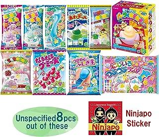 Kracie neruneru Series Randomly 8pcs Selection Assortment SET Japanese DIY Candy Ninjapo