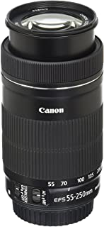 Canon EF-S 55-250mm F4-5.6 is STM Lens for SLR Cameras