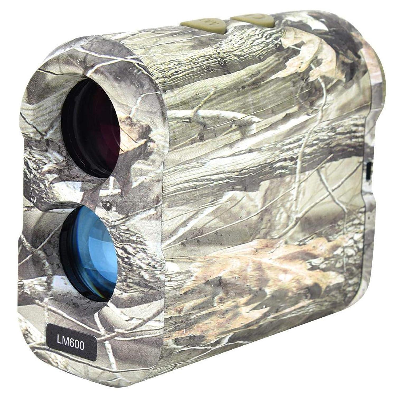 Camuflaje alta definición alta resolución telémetro de medición de alta precisión buscador de gama para caza (camuflaje 1)