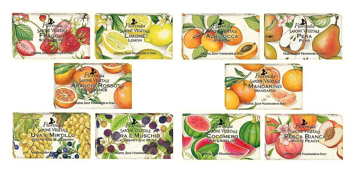 ビルダー順応性のある不十分な【10種類セット】フロリンダ フレグランスソープ フルーツの香り 95g×10種セット