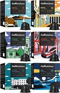 FRHOME - 96 Cápsulas de café compatibles con maquinas