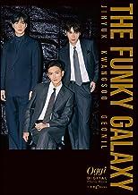 The Funky Galaxy Oggi Digital Photo Book