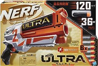 ナーフ ウルトラ 2 電動ブラスター 公式ウルトラダーツ6 本付属 E7921 正規品