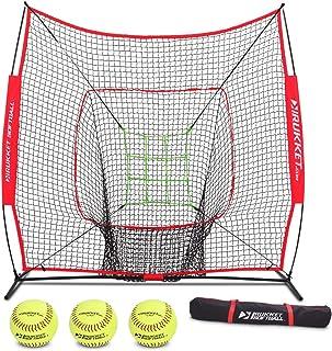 بسته نرم افزاری Rukket 6pc Softball | 7x7 Hitting Net | خفاش ، پیچینگ ، گرفتن صفحه | شامل Bow Frame Net ، 3 Softballs ، Strike Zone و Carry Bag است