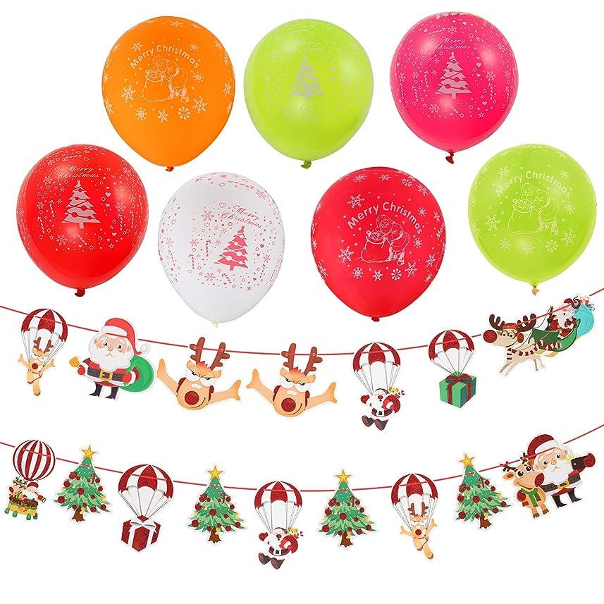 乳剤防止抽選Kesote クリスマス飾り付け クリスマスガーランド 2本セット 吊りガーランド 吊りバナー サンタクロース クリスマスツリー 風船 60個付き パール デコレーション 装飾 壁飾り