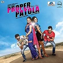 Proper Patola (Original Motion Picture Soundtrack)
