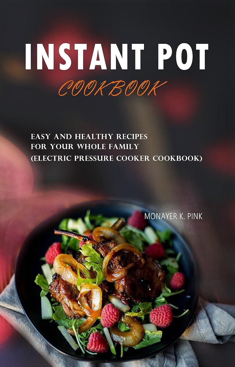 委員会ボランティアめまいInstant Pot Cookbook: Easy and Healthy Recipes For Your Whole Family (Electric Pressure Cooker Cookbook) (English Edition)