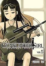 表紙: GUNSLINGER GIRL(5) (電撃コミックス) | 相田 裕