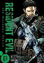 Resident Evil, Vol. 3: The Marhawa Desire (3)