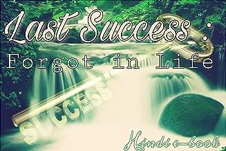 Last Success : forgot in life  (Hindi Edition)