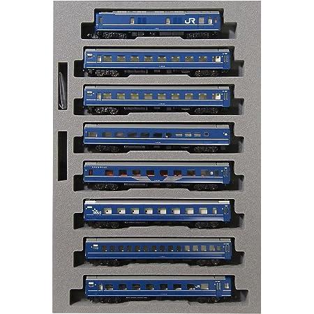 KATO Nゲージ 24系 25形 寝台特急 はやぶさ 基本 8両セット 10-1406 鉄道模型 客車