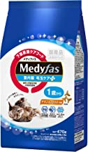 メディファス 室内猫 毛玉ケアプラス 1歳から チキン&フィッシュ味 470g(235gx2)