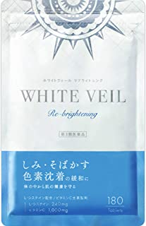 【第3類医薬品】ホワイトヴェール リブライトニング 180 粒