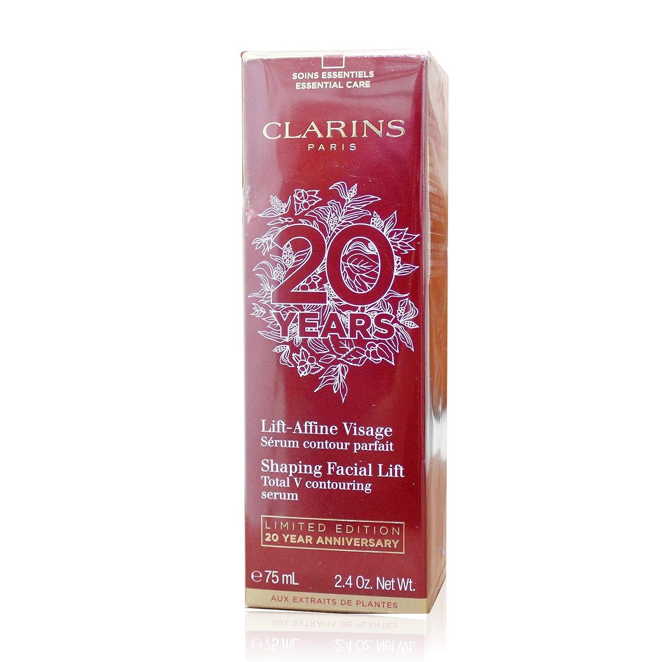 出席ベール素晴らしい良い多くの【CLARINS(クラランス) 】トータル V セラム 20周年デザイン_美容液 [並行輸入品]
