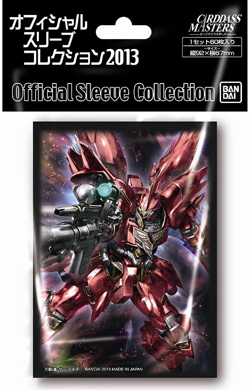 Carddass Masters Official Sleeve Collection 2013 Vol.2 [Gundam  Sinanju with Bazooka]