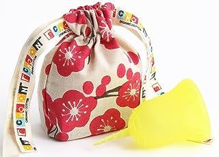 【初心者向け月経カップ】 初めてでも使いやすい生理カップ スクーンカップ オーガニックコットンポーチつき Sunrise(黄色)サイズ1 未経産婦用
