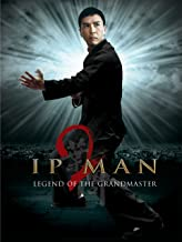 Ip Man 2 (English Subtitled)