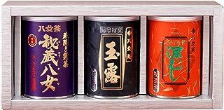 岩﨑園製茶 2018年産 八女茶 100g × 3缶 ギフト セット ( 特選 秘蔵八女 ・ 玉露 銀 ・ マイルド 深むし 特選 )