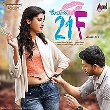 Kumari 21F (Original Motion Picture Soundtrack)