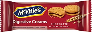 McVities Digestive Ceam Biscuits Chocolate Flavour, 40 gm