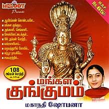 Best tamil amman mp3 Reviews
