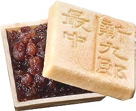 最中 モナカ 『新九郎 最中 5個入』【雅心苑】静岡 土産 菓子折り ギフト