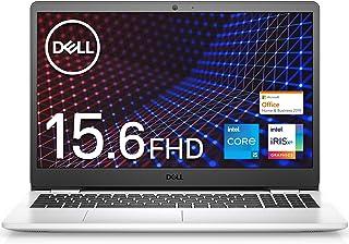 【Microsoft Office Home&Business 2019搭載】Dell ノートパソコン Inspiron 15 3501 ホワイト Win10/15.6FHD/Core i5-1135G7/8GB/256GB/Webカメラ/無線...