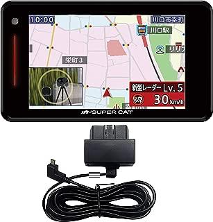 ユピテル レーダー探知機 + OBD2 セット品 GWR503sd-S GPSデータ15万9千件以上 ゲリラオービス 新型オービスレーダー波受信 OBD2接続 GPS フルマップ表示 タッチパネル 【Amazon.co.jp 限定】