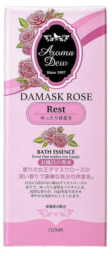 異常な箱販売員アロマデュウ 香りのバスエッセンス ダマスクローズの香り 27ml