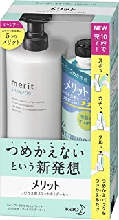 Merit 美丽 洗发水 替换装 (340ml) + 智能保鲜盒套装