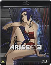 Ghost in the Shell: Arise - Border 3 - Ghost Tears