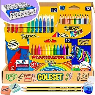 Pack vuelta al cole y  Pack material escolar Papeleria -  Material Colegio, utiles escolares kawaii, pinturas para niños y material escolar kawai