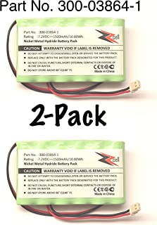 2-Pack ZZcell Battery for Honeywell Alarm 300-03864-1, Lynx L3000, Lynx L5000, Lynx L5100, ADEMCO 300-06868 1500mAh (Note: Please Check Part Number Before Purchase - Battery Connector - 2 Prong)