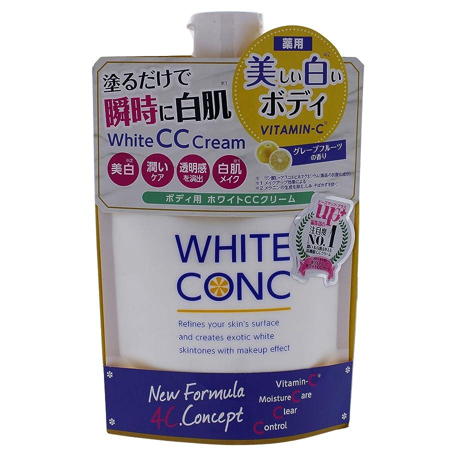 伴うトロイの木馬実現可能薬用ホワイトコンク ホワイトニングCCクリーム CII 200g