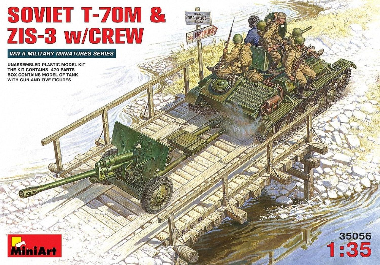 Soviet T70M + Zis3 with Crew (1 35)